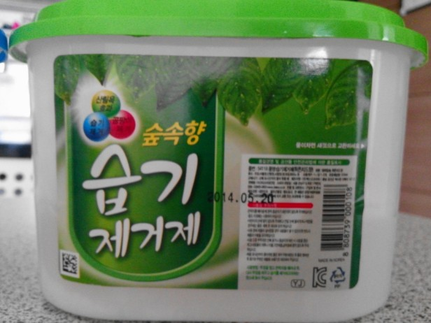 Korean Moisture Absorber Natural