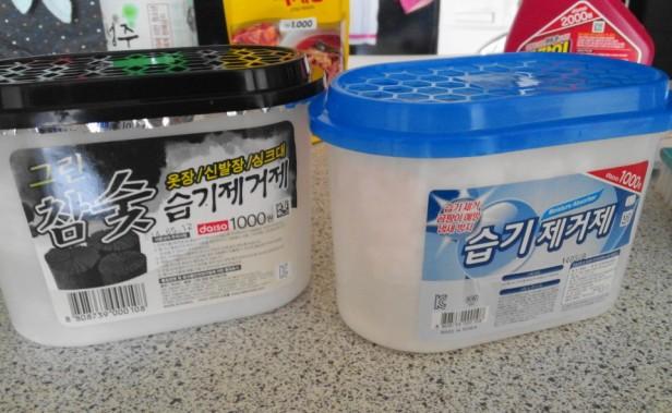 Korean Moisture Absorbers 1