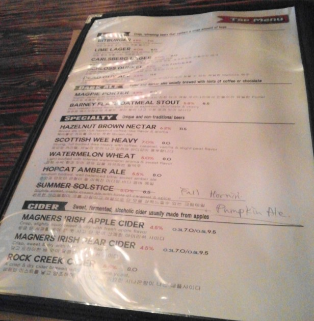 Reilly's Taphouse Itaewon Seoul Beer and Cider Menu