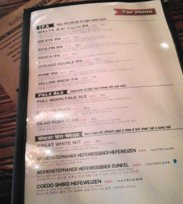 Reilly's Taphouse Itaewon Seoul Beer Menu