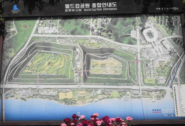 Seoul World Cup Park Map