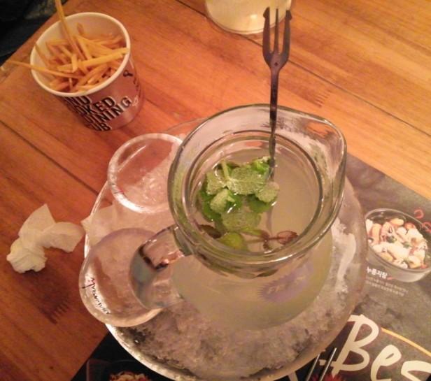 Wara Wara Restaurant Korea Fresh Mint