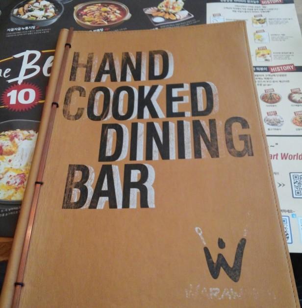 Wara Wara Restaurant Korea Front