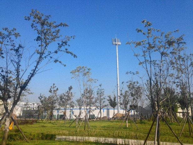 Gyeyang Archery Stadium Incheon Asian Games 2