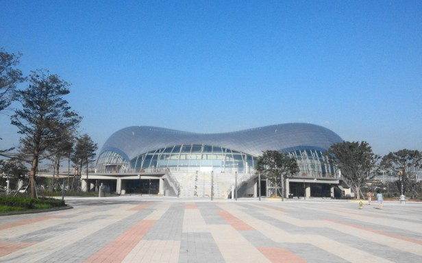Gyeyang Badminton Stadium Incheon Asian Games