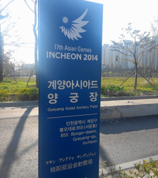 Gyeyang Stadium Incheon Asian Games Sign