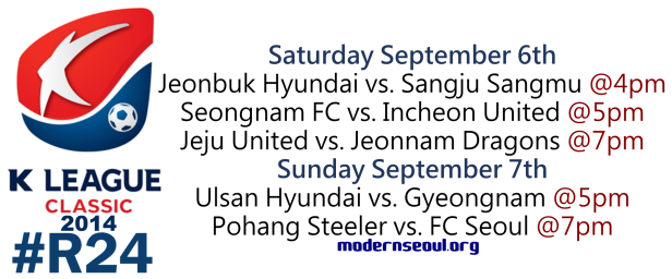 K League Classic 2014 Round 24 September 6th