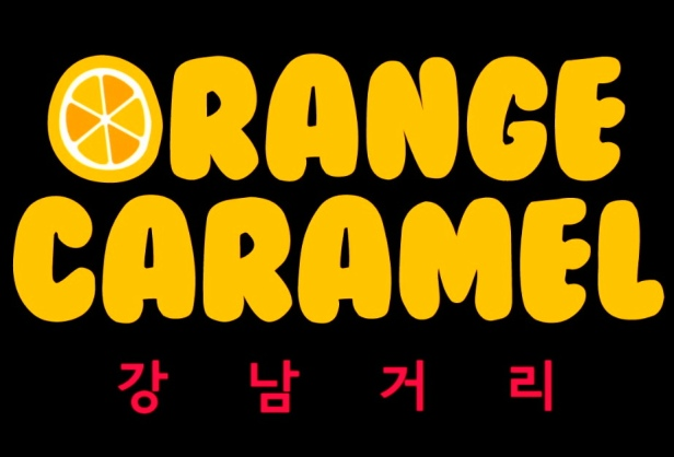 Orange Caramel The Gangnam Avenue - Banner