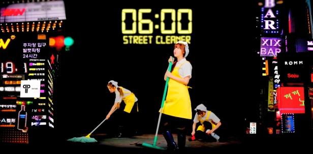 Orange Caramel The Gangnam Avenue - Cleaning