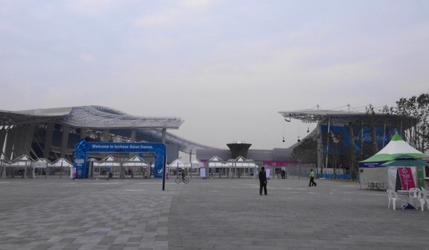 Outside of the Incheon Asiad Main Stadium - Asian Games