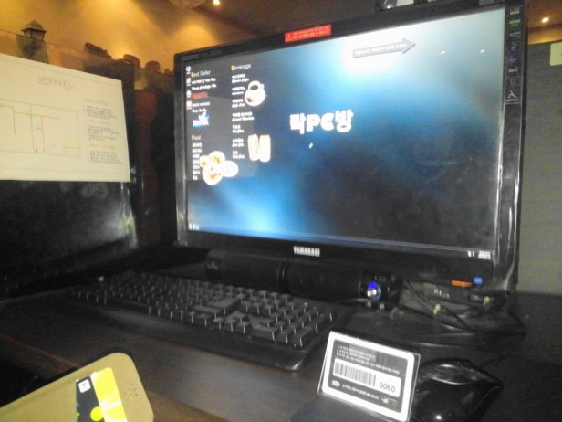 PC Bang Korean Internet Cafe Computer