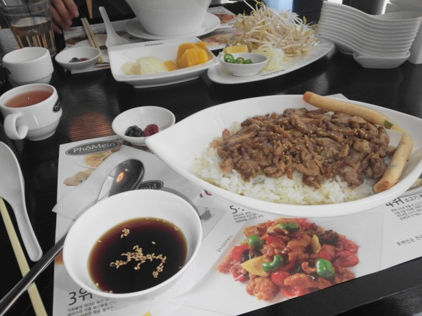 Pho Mein Vietnamese in South Korea Pork