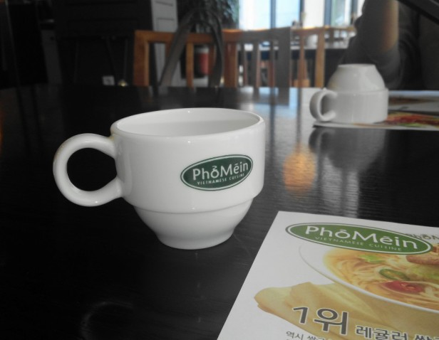 Pho Mein Vietnamese in South Korea Tea Cup