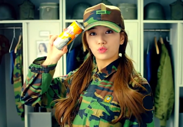 Suzy Army Vita 500
