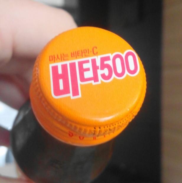 Vita 500 Korean - Cap