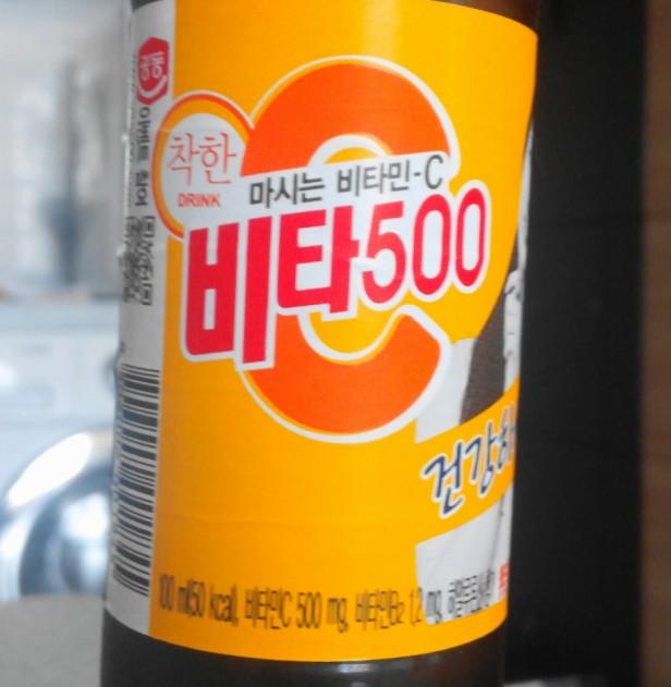 Vita 500 Korean Label
