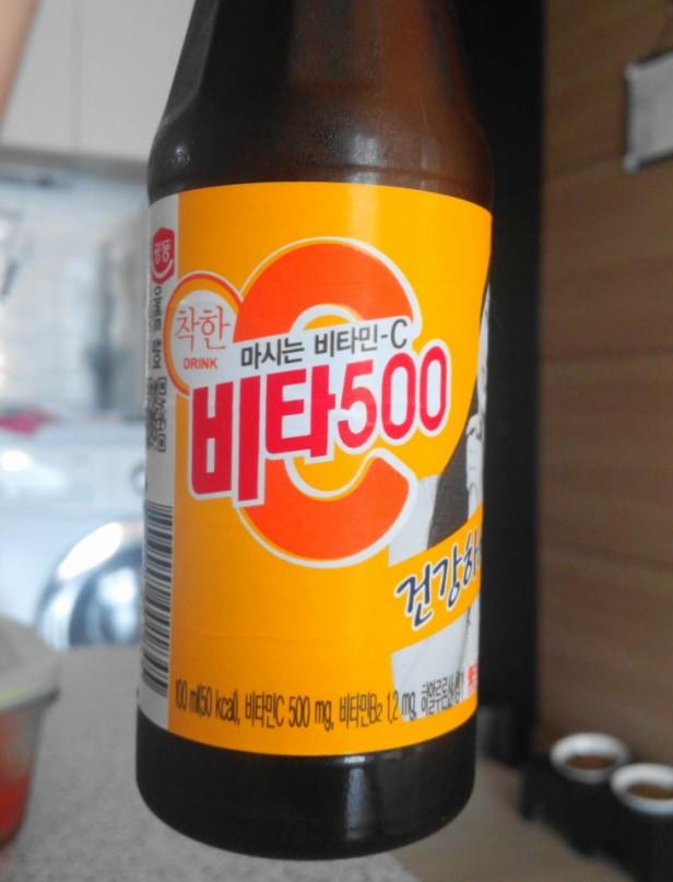Vita 500 Korean Nautral Energy