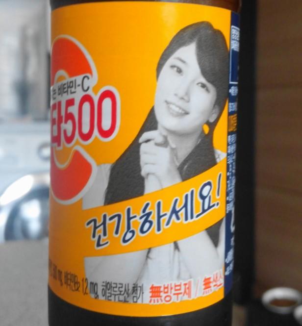 Vita 500 Korean - Suzy