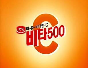 vita 500 logo