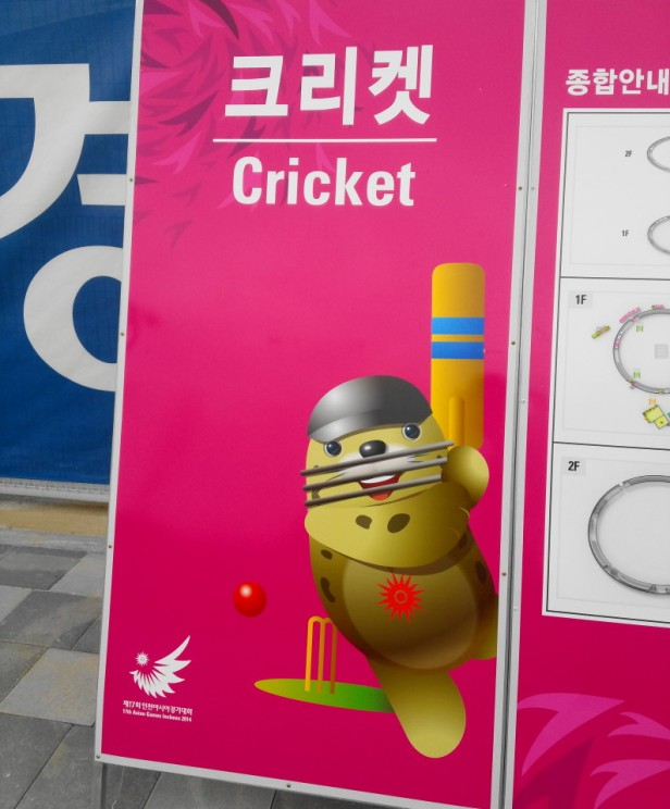 Cricket at the Incheon Asian Games