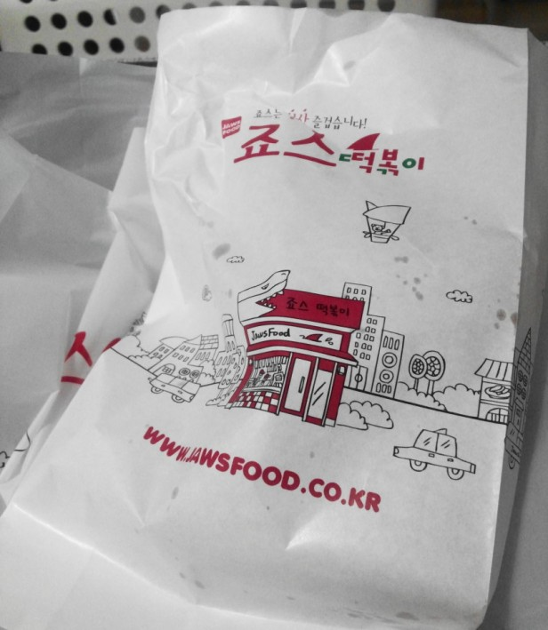 Jaws Korean Street Food bag