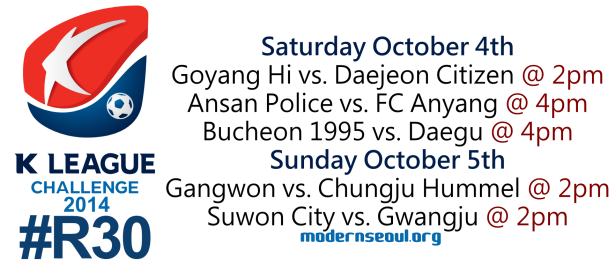 K League Challenge 2014 Round 30 October 4th