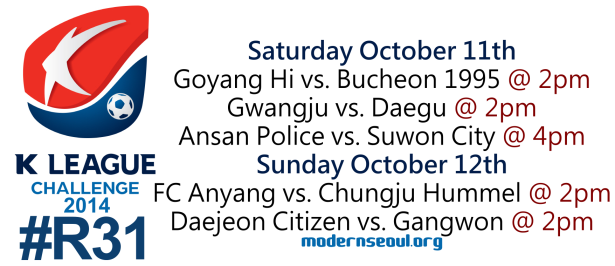 K League Challenge 2014 Round 31 October 11th