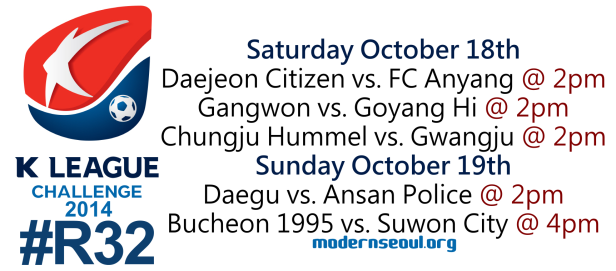 K League Challenge 2014 Round 32 October 18th