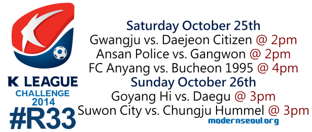 K League Challenge 2014 Round 33 October 25th