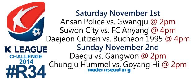 K League Challenge 2014 Round 34 November 1st