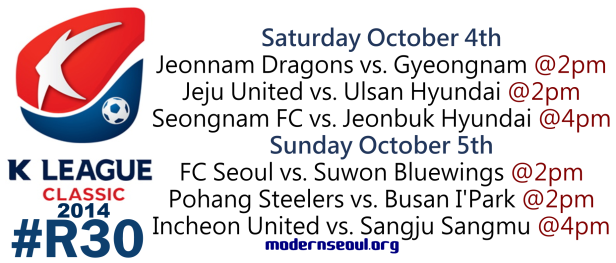 K League Classic 2014 Round 30 October 4th