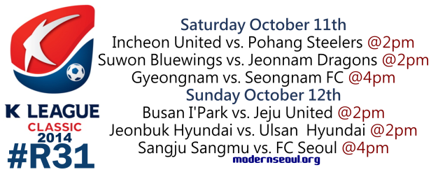 K League Classic 2014 Round 31 October 11th