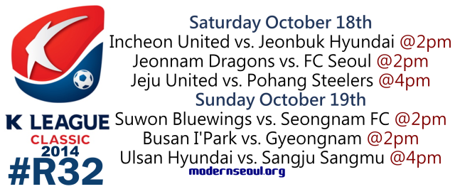 K League Classic 2014 Round 32 October 18th