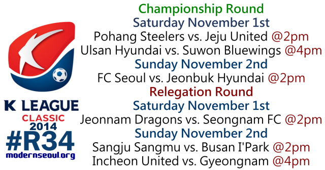 K League Classic 2014 Round 34 November 1st