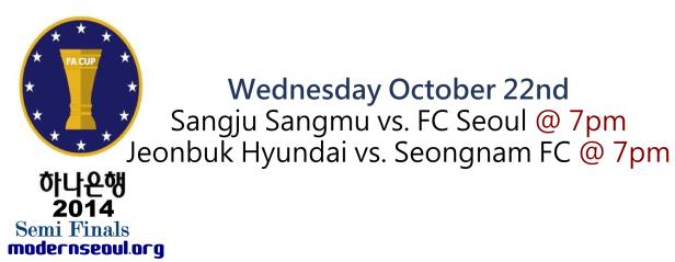 KFA Korean FA Cup 2014 Semi Finals October 22nd