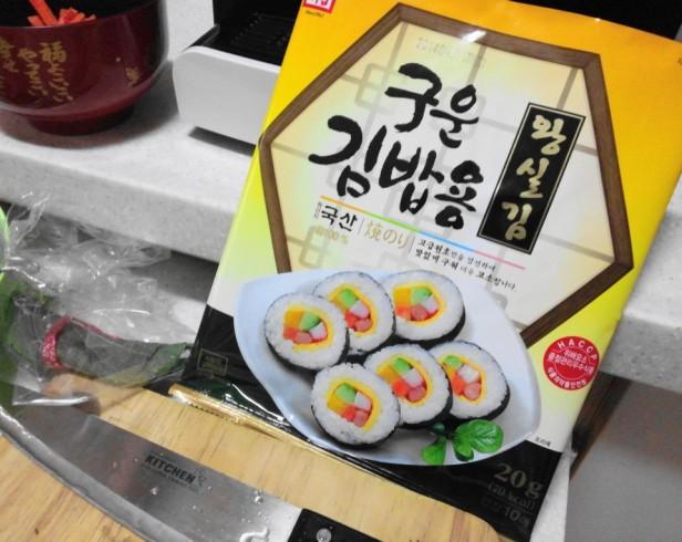 Making Kimbap Gim Dried Seaweed
