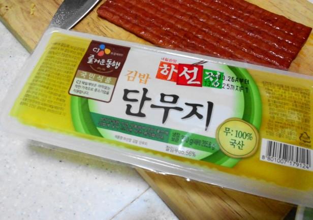 Making Kimbap Yellow Radish