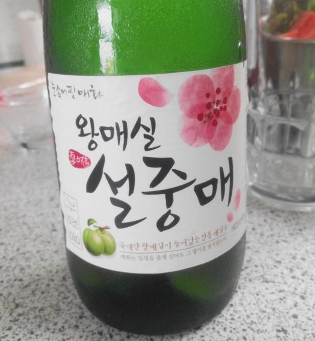 Premium Korean Plum Wine Seoljungmae Front