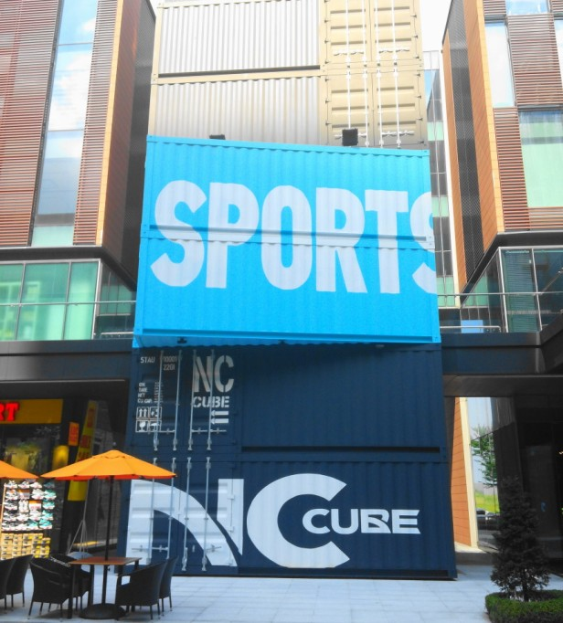 Songdo NC Cube Container