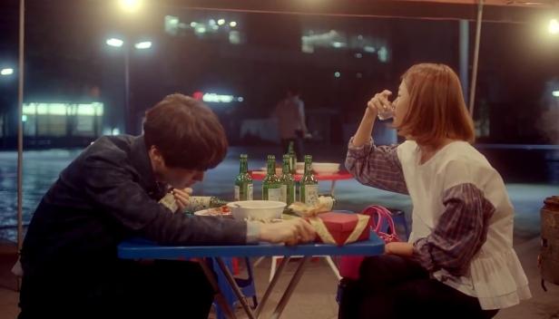 Soyou Urban Zakapa The Space Between Drunk