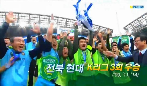 2014 K League Classic Champions Jeonbuk Hyundai