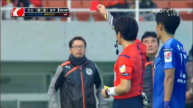 Ansan Police Red Card