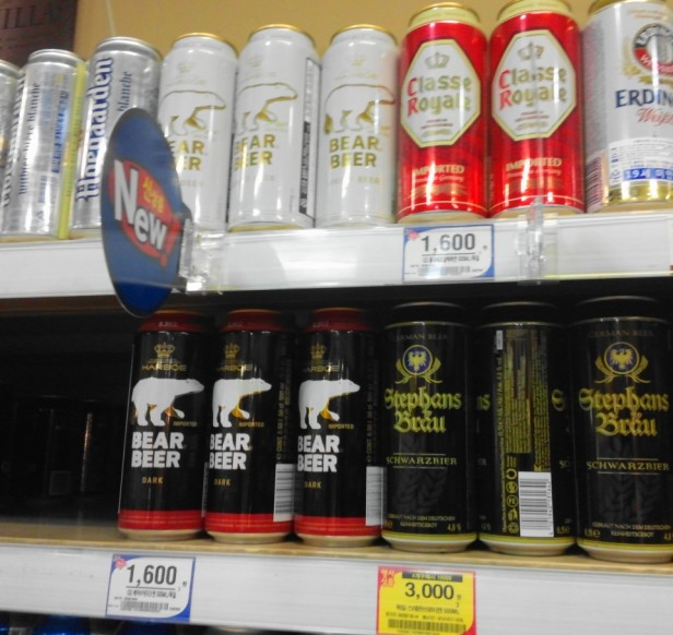 Bear Beer in South Korea at Homeplus