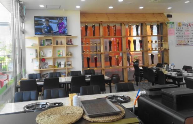 Budaejjigae Cheongna Incheon Inside
