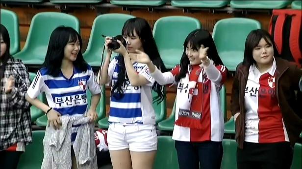 Busan I'Park Fans