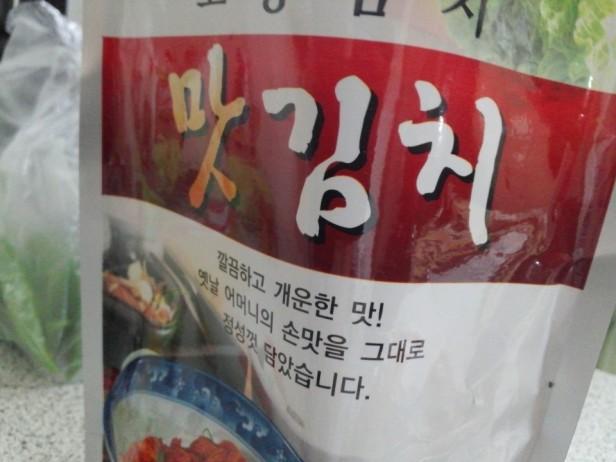 Chinese Kimchi Packet