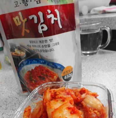 Chinese Kimchi Whole