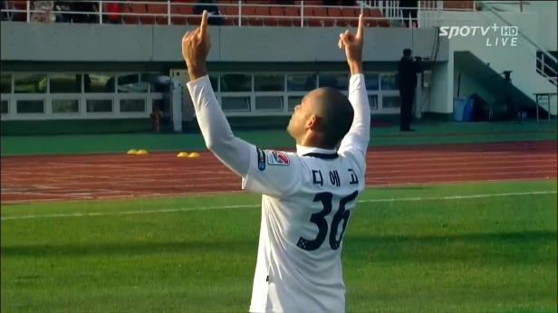 Diego (Gwangju)