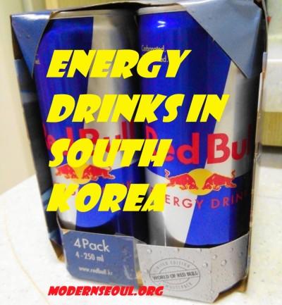 Energy Drinks in South Korea Banner