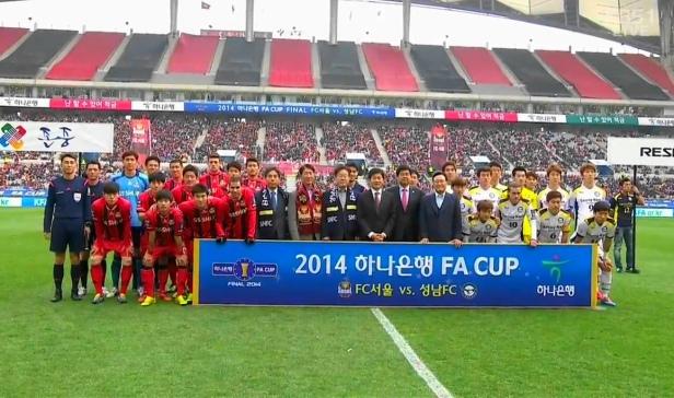 FC Seoul and Seongnam FC before KO